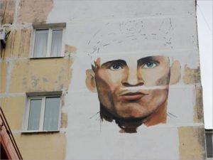На доме в Брянске появится мурал с портретом Героя России Олега Ермакова