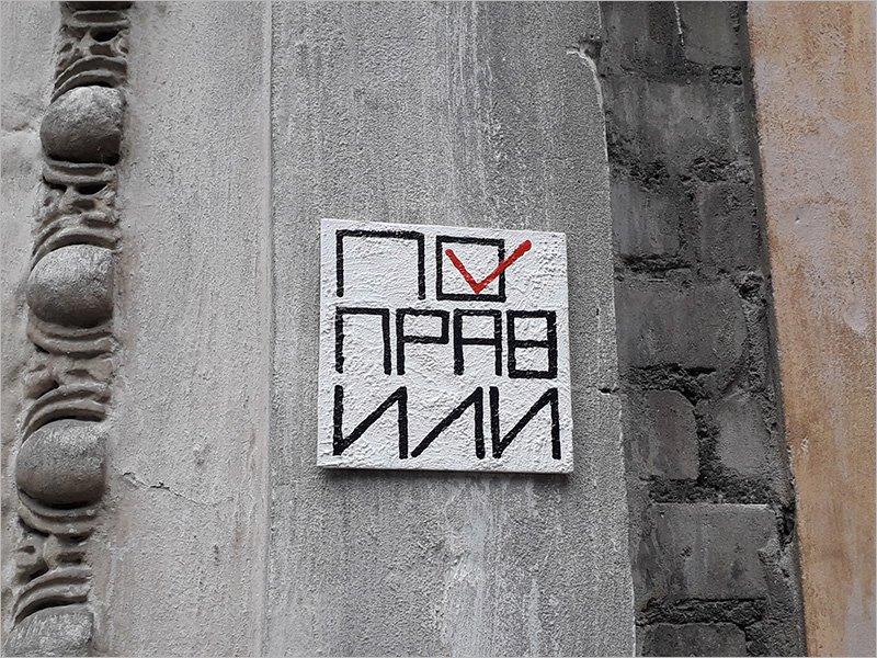 Арт-проект на стенах бежицких домов: осеннее продолжение