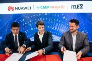 Технологии 5G  совместно протестируют Tele2, СберМобайл и Huawei