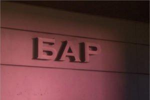 В Брянске рестораны и бары смогут работать только до 23.00
