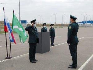 Брянские таможенники приняли присягу в канун профессионального праздника