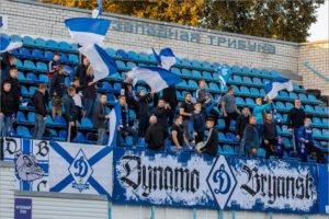 Фанаты брянского «Динамо» готовятся к первому посткоронавирусному выезду — в Воронеж