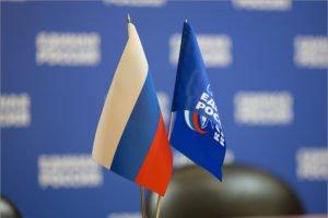 «Единая Россия» заявила, что поддержит проект федерального бюджета на 2021-2023 годы
