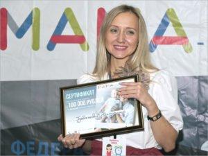 «Мама-предприниматель» в Брянске: грант в 100 тысяч рублей получила Екатерина Горбачёва