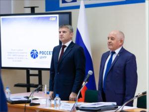 Гендиректор «Россети Центр» Игорь Маковский назвал профсоюзы надёжной опорой компании