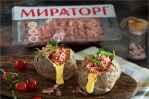 Завод кулинарных блюд «Мираторга» подтвердил соответствие системы менеджмента качества международным стандартам