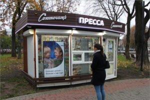 С помощью услуги «Ростелеком Экраны» в Брянске организована умная рекламная кампания