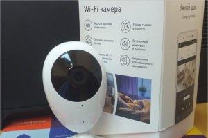 Брянские абоненты подключили более 2,5 тыс. камер видеонаблюдения «Ростелекома»
