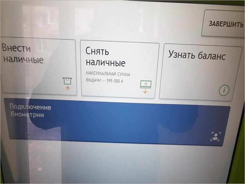 Как сделать клиенту неудобно: Сбер после суперребрендинга убирает в Брянске свои банкоматы