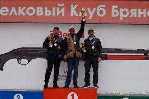 Кубок губернатора Брянской области по стендовой стрельбе: «абсолют» выиграл один, кубок — другой
