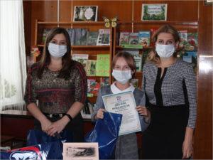 Суземские школьники получили награды за «Письма Победителю»