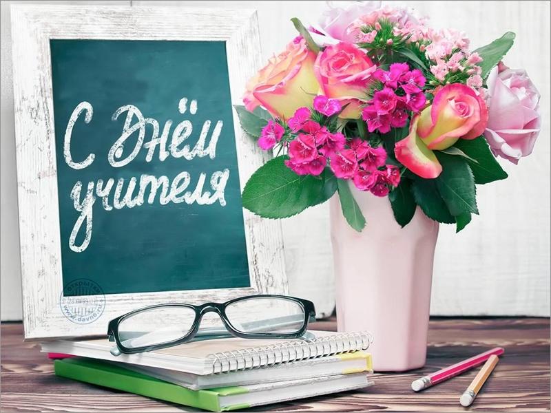 «Быть учителем — это очень тяжёлый труд» — губернатор Александр Богомаз поздравил педагогов