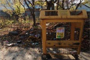 В Брянске украли мусорный контейнер. Для неизвестных нужд