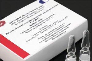 В гражданский оборот поступило более 40 тысяч доз вакцины «ЭпиВакКорона»