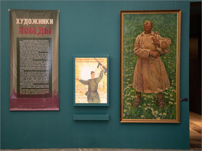 Музей Победы пригласил жителей Брянской области на «Ночь искусств»