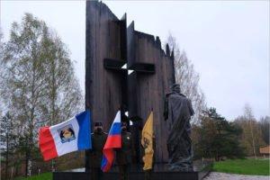 В России начался первый процесс о геноциде народов СССР