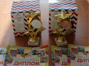 Школьники из Дубровки и Сещи представили свои варианты «Неопалимой купины»