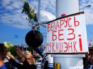 Теряя улицу, лидеры Беломайдана готовятся перейти последнюю черту
