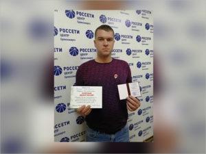 Сотрудник филиала «Брянскэнерго» Борис Красовский стал Почётным донором России