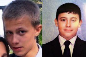 Брянская полиция ищет троих подростков из Погарского района