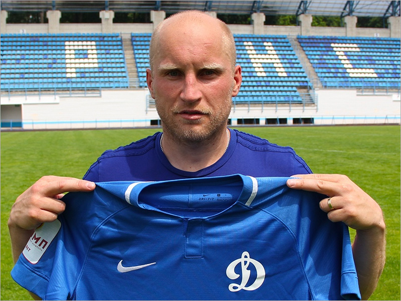Игрок брянского «Динамо» Григорий Чиркин выбыл до конца года