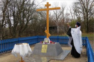 Депутат облдумы помог в обустройстве памятного исторического места в селе Ружное