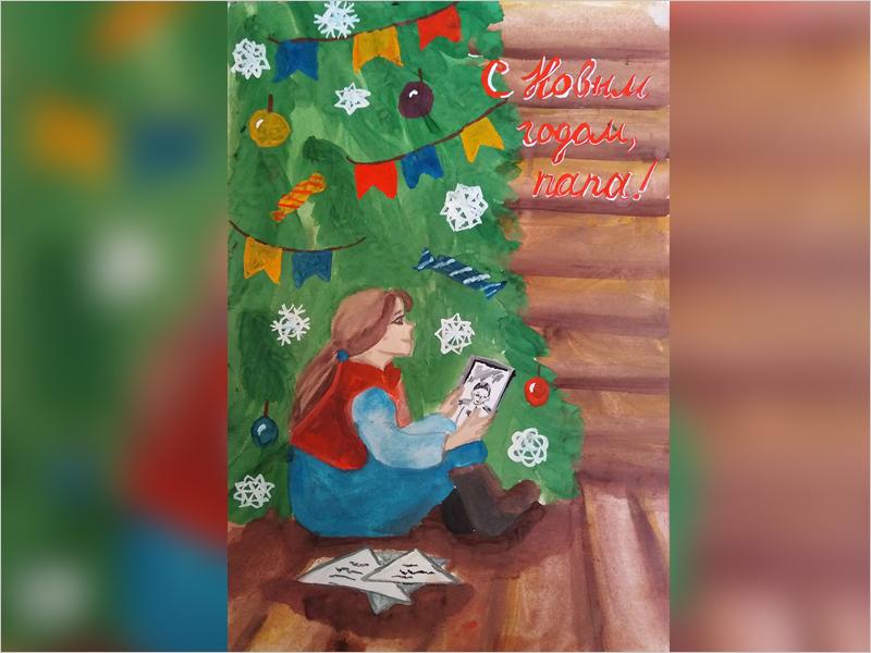 Брянские юные художники участвуют в конкурсе «военно-новогодних» открыток