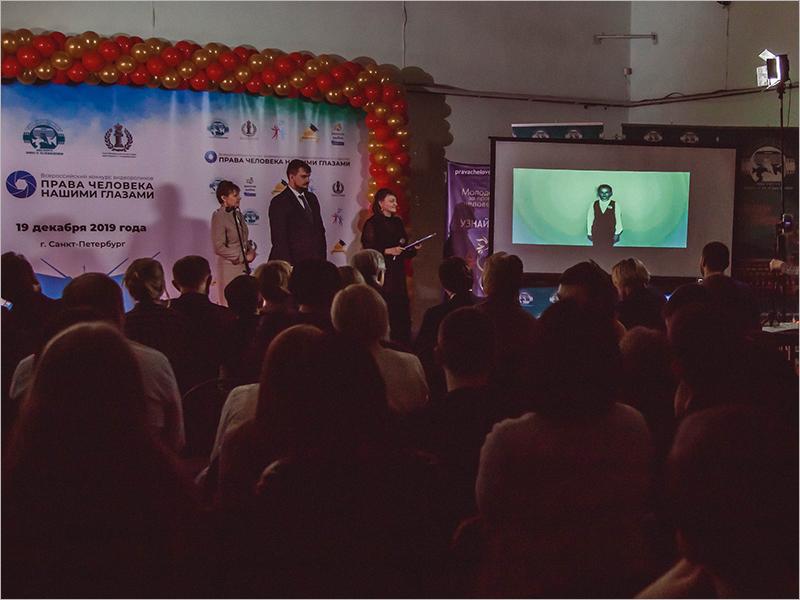 «Права человека нашими глазами»: начало работу жюри международного конкурса для школьников и студентов