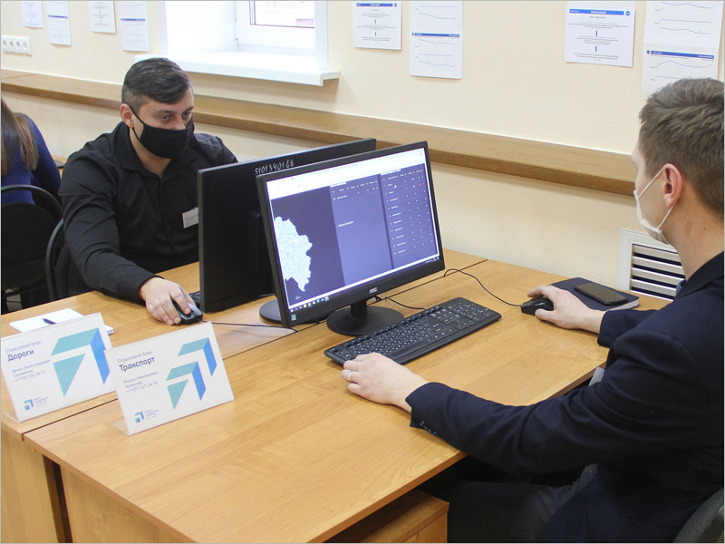 В Брянской области открылся Центр управления регионом. Досрочно