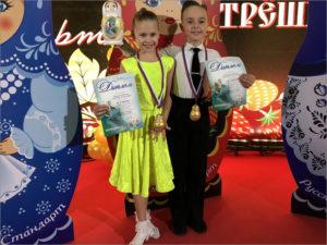 Юные брянские танцоры второй год подряд победили на престижных соревнованиях в Москве