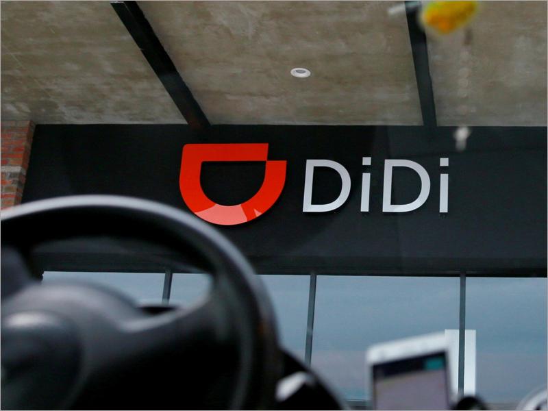 Китайский агрегатор DiDi рассылает приложения и обещает старт в Брянске 24 ноября