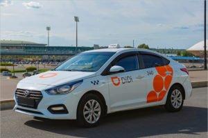 Китайский агрегатор такси DiDi начал работу в Брянске