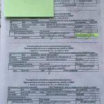 Брянское «Динамо» выпускало на поле ковидных больных? Фанаты слили в сеть документы