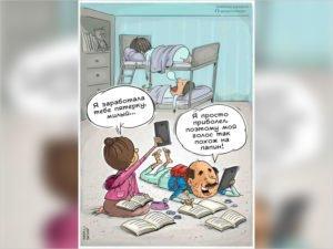 «С кашей в голове»: как дистанционка повлияет на уровень знаний и на здоровье школьников