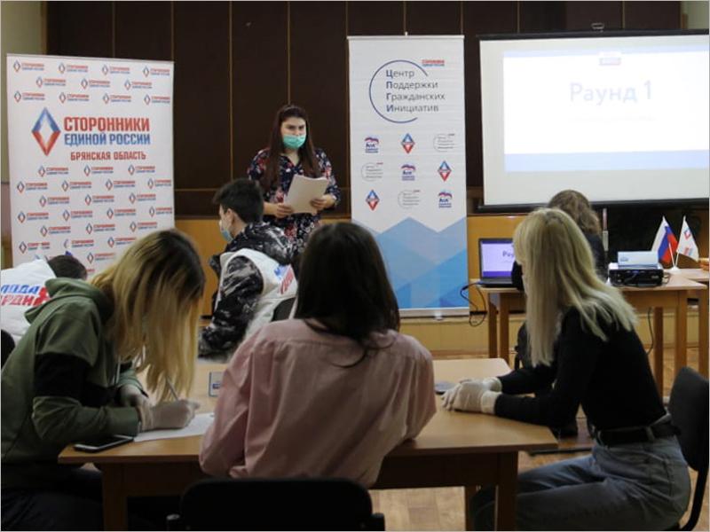 «РосКвиз»: в Брянске сторонники «Единой России» провели интеллектуальную игру
