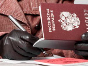 Житель Севского района пойдет под суд за фиктивную регистрацию иностранца