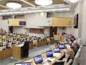 «Единая Россия» поддержала во втором, основном, чтении проект трёхлетнего бюджета со своими социальными поправками