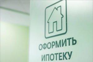Российские власти планируют запустить ипотеку на деревянные дома