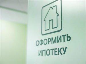 Самая популярная площадь квартиры по льготной ипотеке в России — 50 «квадратов»