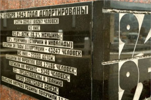 Сталинские депортации используются как орудие информационной войны