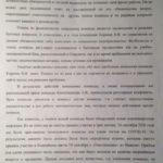 Футболисты брянского «Динамо» публично обвинили начальника команды Валерия Корнеева в развале коллектива