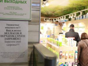 Жители Брянска почти смирились с масочным режимом