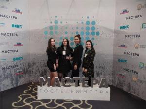 Студенты брянских вузов могут принять участие в грантовом конкурсе «Мастера гостеприимства»