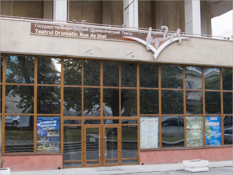 В Брянск с «Большими гастролями» приедет русский театр из Кишинёва