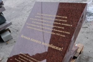 «Евреи» против «мирных граждан». Теперь и в Брянске