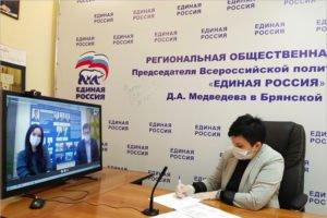 Качество питьевой воды, водоснабжение, благоустройство территорий: депутаты-единороссы проводят неделю онлайн-приёмов по теме ЖКХ