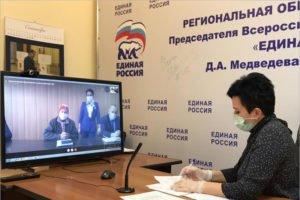Депутат Госдумы провела дистанционный «ЖКХ-приём» граждан в Брянске