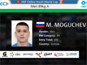 Брянский тяжелоатлет стал победителем онлайн-первенства мира