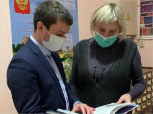 Депутат облдумы подарил дятьковской библиотеке «Тайную школу юных героев»