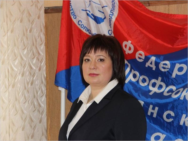 Ольга Полякова переизбрана главой брянской федерации профсоюзов